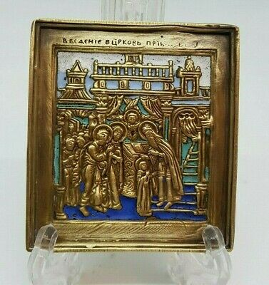 Russian orthodox bronze icon The Presentation of The Virgin to the Temple.