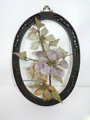 Antique vtg Asian Chinese wall art stone gem flower sculpture carved frame 345