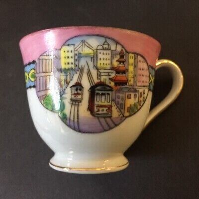 Vintage Occupied Japan  footed  Cup ONLY San Francisco cable car chinatown