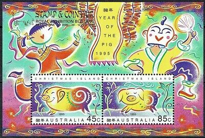 Christmas Island 1995.Year Of Pig. Mini Sheet Opt.stamp & Coin Fair.mnh.see Scan