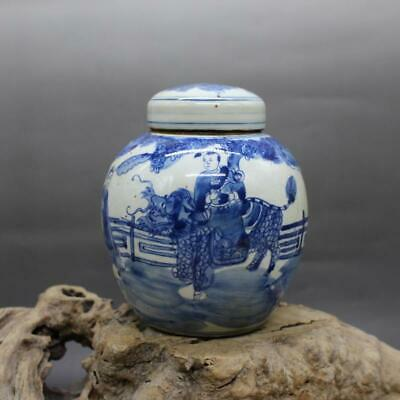 Chinese ancient antique hand make Kylin Songzi Tea  Cans 34
