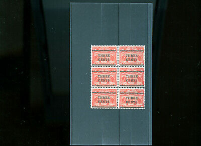 Newfoundland Stamp # 129 MNH FOG Block of 6 Seals CO375