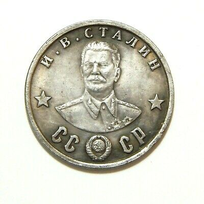 100 Rubles 1945***Stalin***Soviet Union***Ussr***Ww2***Exonumia Silvered Coin