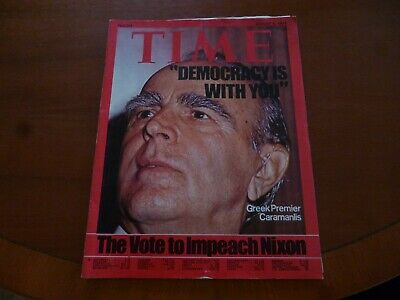Time Magazine August 5 1974 Greece Constantine Caramanlis *Terrible Condition*