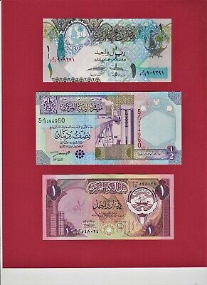 MIDDLE EAST NOTES: 1 Riyal 2008 P-28, 1/2 Dinar 2002 P-63, & 1 Dinar 1980 (P-13)