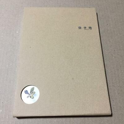 Toyota Municipal Museum Of Art Special Exhibition Vacant Land 2000 Catalog