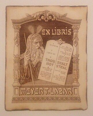 Ex Libris Meyer T Lazar - Judaica Bookplate