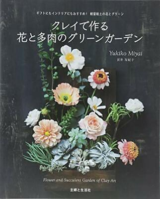 NEW Flower and Succulent Garden of Clay Art /Japanese Handmade Craft From japan