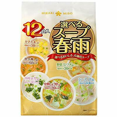 New Two Hikari Miso choose soup vermicell From japan