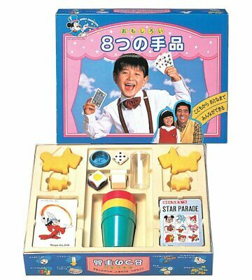 Tenyo MAGIC Trick EIGHT MAGIC SET w/ Disney Characters