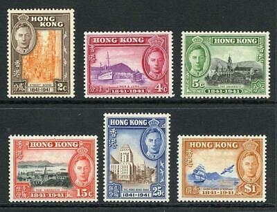 Hong Kong SG163/68 1941 Set of 6 U/M (gum slightly brown)