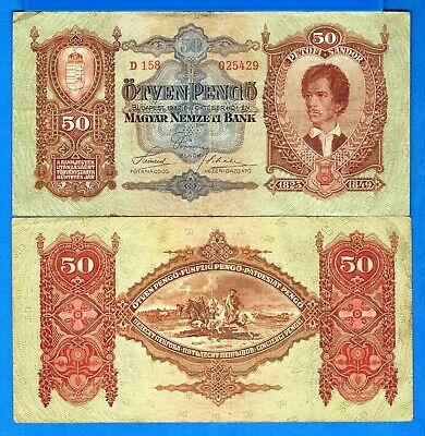 Hungary P-99 50 Pengo Year 1932 Circulated Banknote Europe