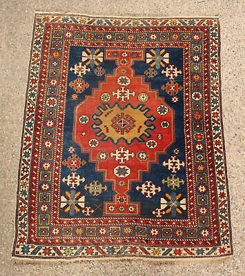 Authentic Antique Caucasian Middle Eastern Islamic Hand Woven Wool Rug