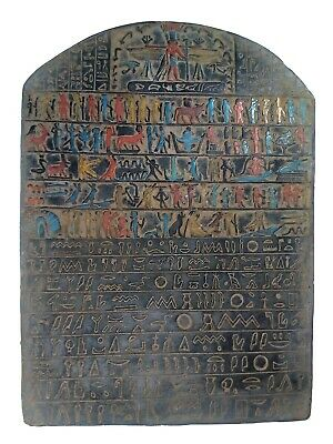 Egyptian Antique Magical Stela (Cippus of Horus) Metternich Magico-Medical