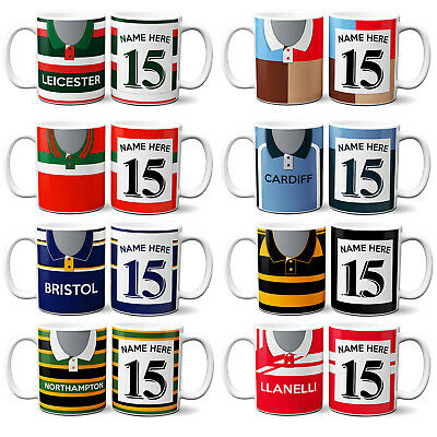 Rugby Shirt Mug Retro Cup Dad Christmas Gift Personalised Union - ALL TEAMS