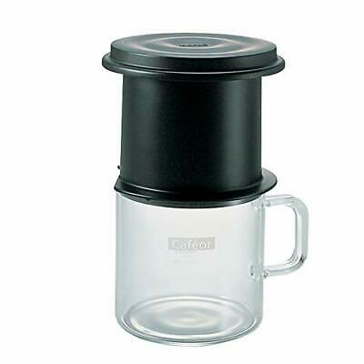 Hario One Cup Cafe All coffee drip 200 ml CFO-1B Japan Import