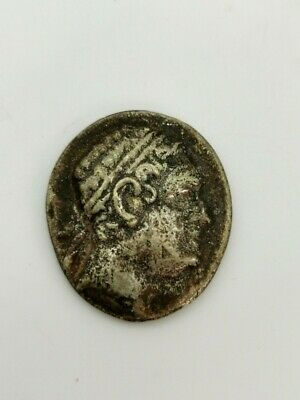Ancient Roman Unidentified Silver Coin - R55