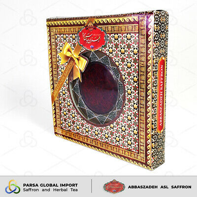 5 Grams Premium Grade 1 Saffron Threads - %100 Pure All Red Saffron GIFT BOX