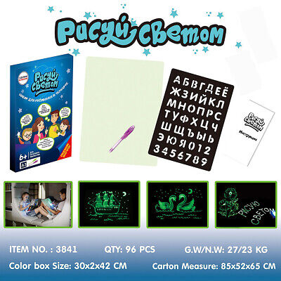 Draw With Light Fun And Developing Toy Drawing Board Magic Draw Educational R0