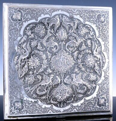 Amazing Large Antique Persian Middle Eastern Solid Silver Bird Figural Table Box