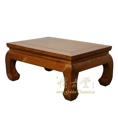 Chinese Antique Ming Dynasty Style Coffee Table