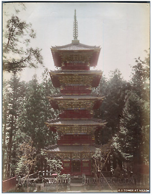 Japon, Tower at Nikko Vintage albumen print.  Tirage albuminé aquarellé  20x