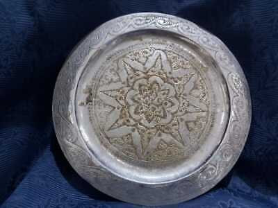 Vintage antique Arabian Plate with Arabic Islamic Inscriptions Matel . Size 28cm