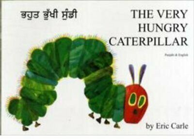 The Very Hungry Caterpillar in Panjabi and English by Eric Carle 9781844448791