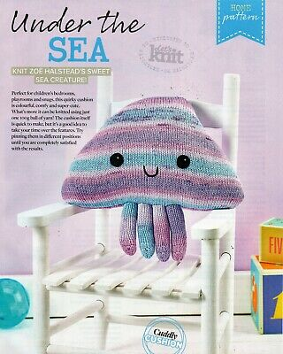 ~ Pull-Out Knitting Pattern For Gorgeous Quirky Sea Creature Cushion ~