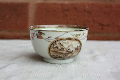 18th Century Chinese Famille Rose European Subject Cup Qianlong Period
