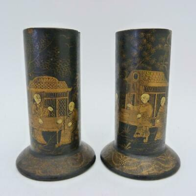 Pair Chinese Papier Mache Lacquerware Spill Vases, Qing Dynasty