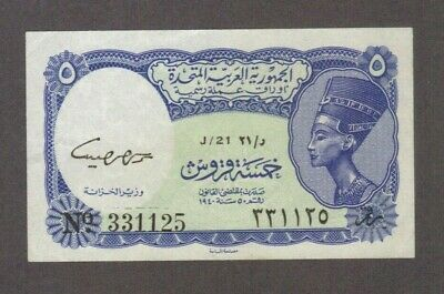 1961 5 Piastres Egypt Egyptian Currency World Banknote Note Money Bank Bill Cash