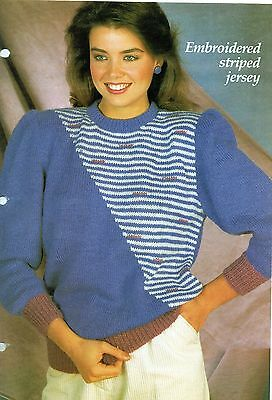 """~Pull-Out Knitting Pattern For Lady's Embroidered Stripe Sweater ~ 34"""" ~ 36"""""""