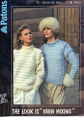 ~ Patons Knitting Pattern For Lady's Unusual High Neck Side Fastening Jacket ~