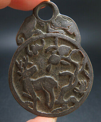 Ancient Bronze Mythic Animal Figures Both Sides Plaque