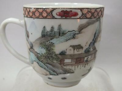 A Fine Chinese Porcelain Famille Rose Landscape Cup 18Thc
