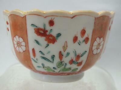 A Chinese Porcelain Tea-Bowl With Floral Panels Decoration 18Thc