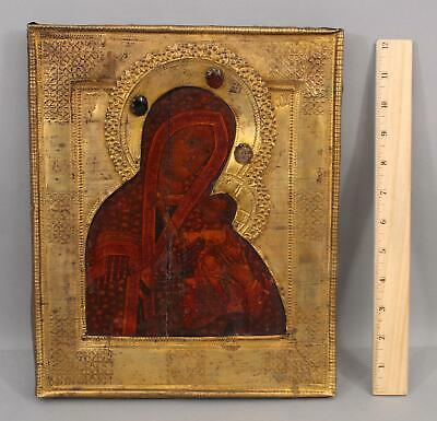 Antique 17thC Russian Baltic Icon Mary & Jesus Painting, Brass Oklad w/ Amber