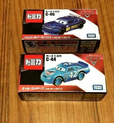 IDSTAR T-Tower Acrylic Display Case for100 cars tomica collectibles slidingdoor