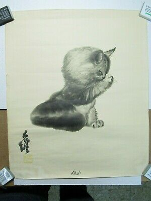 "Vintage KWO Asian Cat Print ""Mak"""