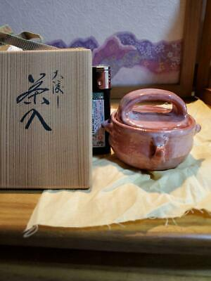 Japanese Antique Oowatashi Red TEA CADDY Chaire Container w Wooden Box