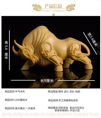 Exquisite China Handmade natural  Boxwood Carving cattle  Arts and Crafts ZX6