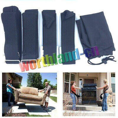 Heavy Duty Lifting Moving Straps Aid Shoulder Harnesses Furniture Cargo Movers