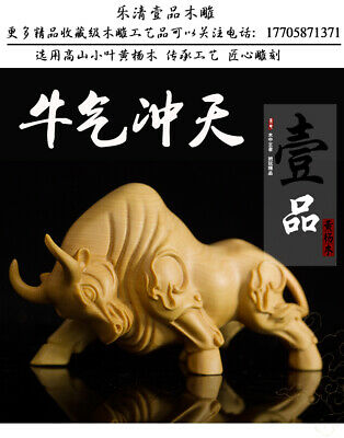 Exquisite China Handmade natural  Boxwood carving cattle Arts and Crafts f2