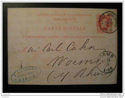 LIEGE Guiliemins 1880 To Worms Postal Stationery Card