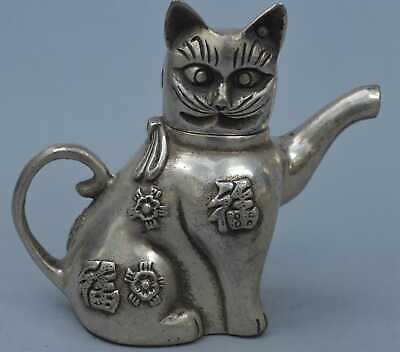 China Collectable Handwork Old Miao Silver Carve Lucky Flower Cat Noble Tea Pot