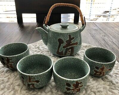 Teavana Fine Porcelain Japanese Tea Set - Tea Pot & Cups- Pre Owned