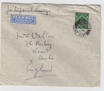 1937 Hong Kong - 50c 'Per Imperial Airways' Cover to Ascot England