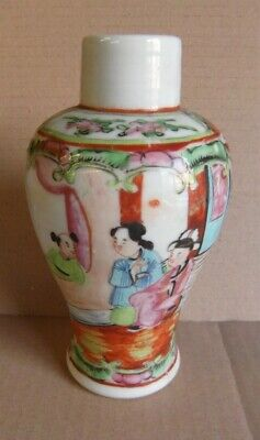 Antique Chinese Famille Verte Vase - Four Chinese Character Mark