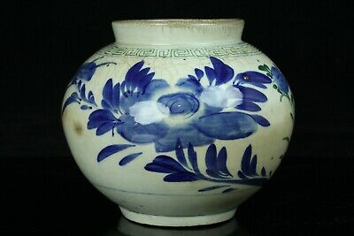 Nov058F Korean Blue&White,Green Porcelain Peony Vase Pot Vessel